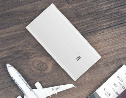 Xiaomi Mi Power Bank 2 - 20000mAh (Оригинал) PLM05ZM