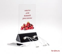 Power Bank Menu 6000mAh   (с micro USB кабелем)