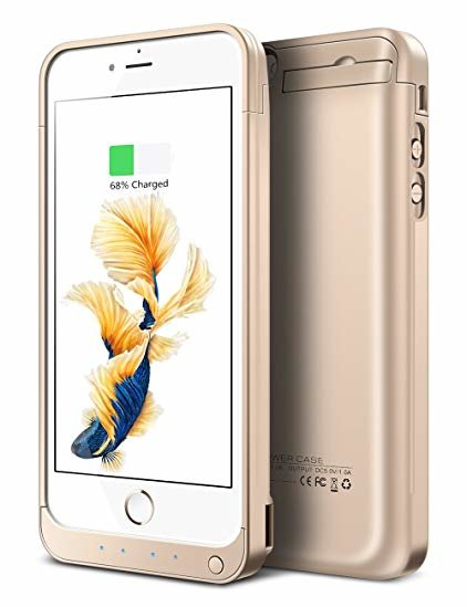 Power Pack 4200mAh (Усиленный) iPhone 5/5S/SE (gold)